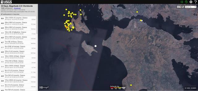 Απεικόνιση της σεισμικής δραστηριότητας σε πραγματικό χρόνο από την Αμερικανική Γεωγραφική Υπηρεσία