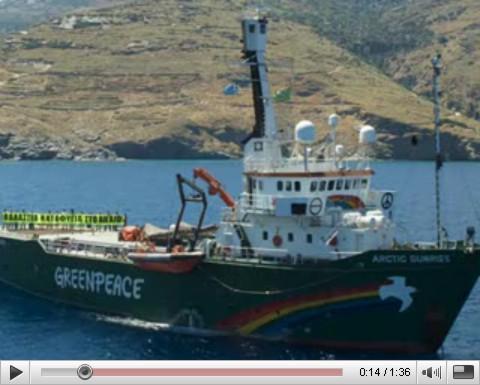 Η Greenpeace χαρτογραφεί το θαλάσσιο οικοσύστημα στην Άνδρο