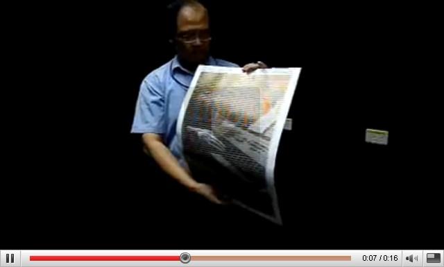 Ηχεία σε πάχος ...χαρτιού από την Ταϊβάν - fleXpeaker