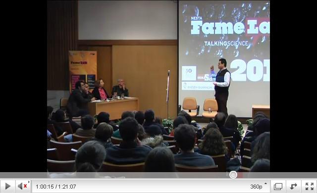 Famelab Greece 2011: ο τελικός