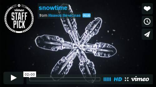 Μια χιονονιφάδα γεννιέται μπροστά στα